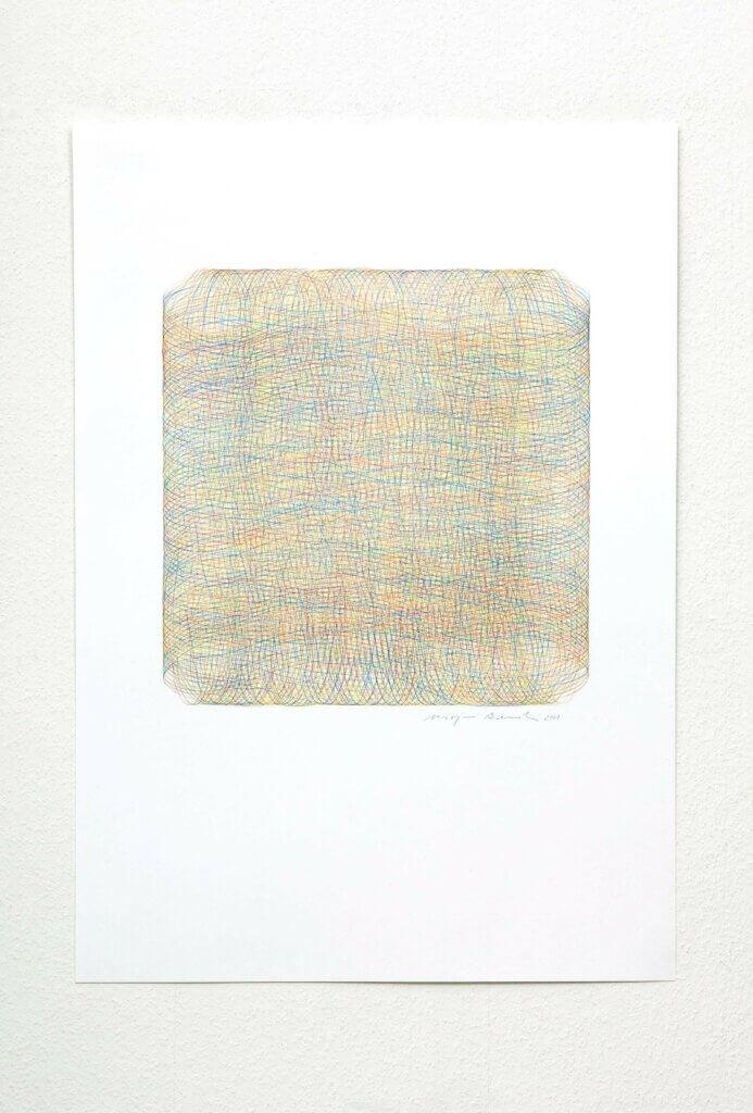 """Aus der Serie """"Annäherung"""", 2018, Farbstift auf Papier, 84 x 59.4 cm"""