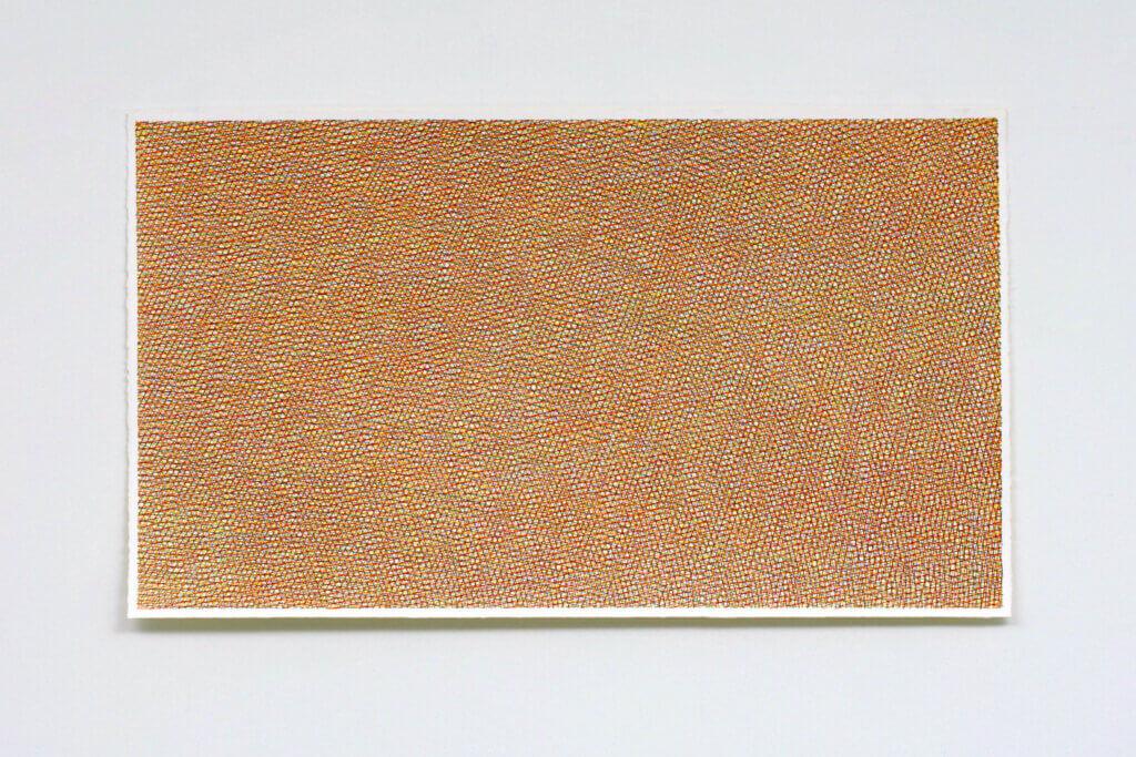 """""""Gleichuntergleichen"""", 2006, Tusche auf Büttenpapier, 70 x 90 cm"""